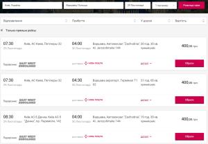 2015-11-24 15_14_57-Купити квитки на автобус онлайн, замовити автобусні квитки _ Busfor Україна - Ав