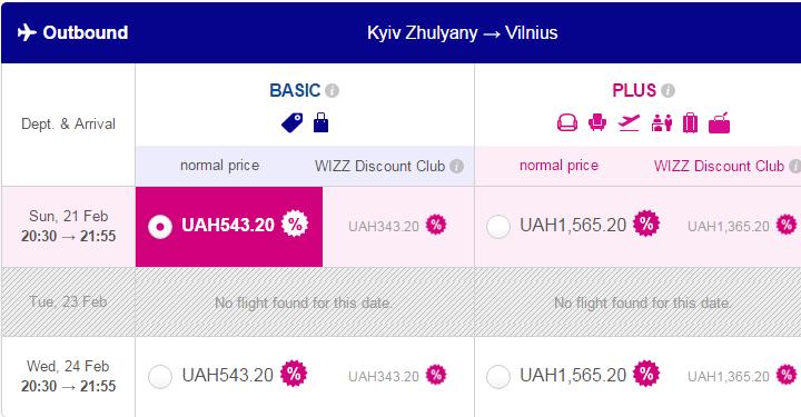 2015-11-26 13_40_11-Wizz Air