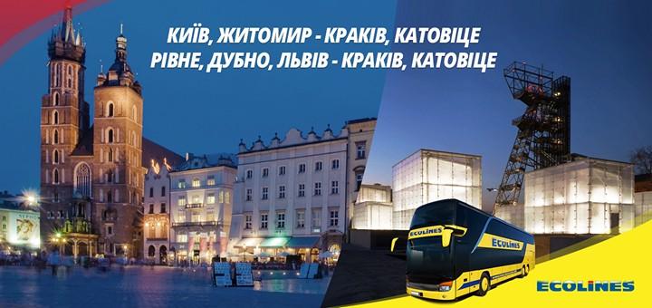 ecolines-krakow-new