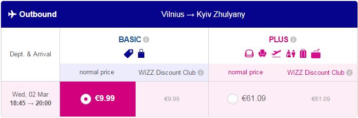 2015-12-21 15_07_34-Wizz Air