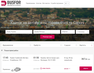 2015-12-23 14_43_15-Купити квитки на автобус онлайн, замовити автобусні квитки _ Busfor Україна - Ав
