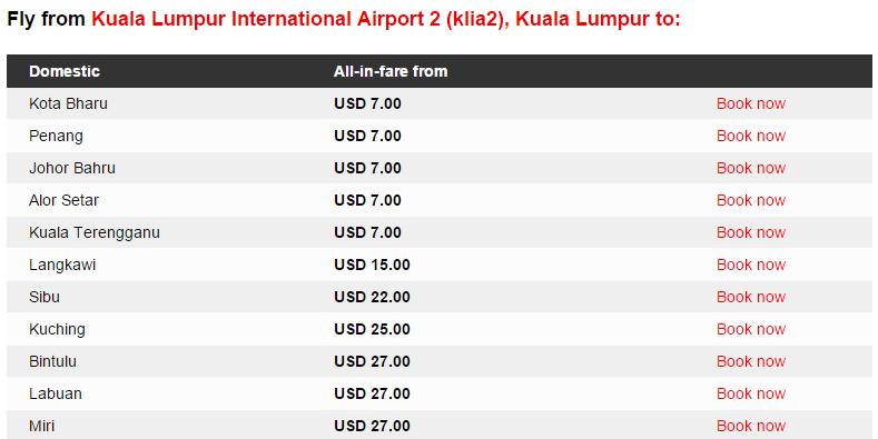 AirAsia: распродажа авиабилетов от 7$! - Авиабилеты