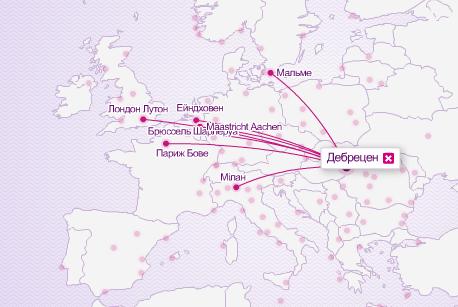 Милан, Париж или Брюссель из Украины за 17€! Супер лоукост маршрут через Дебрецен! - Авиабилеты