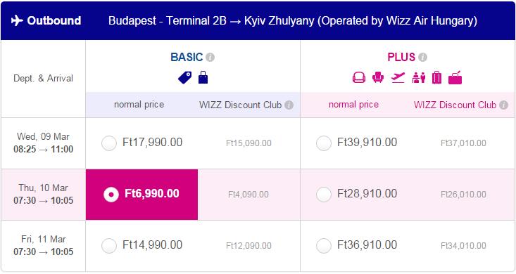 2016-01-28 14_44_43-Wizz Air