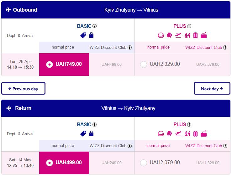 2016-01-30 15_17_16-Wizz Air