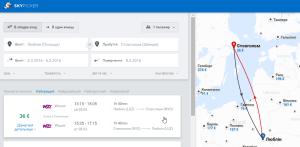 2016-02-26 12_29_14-Дешеві рейси Люблін (Польща) – Стокгольм (Швеція) на сайті Skypicker.com