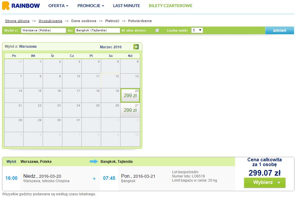Супер! Дешевые авиабилеты в Таиланд из Варшавы за 78$ в одну сторону! В'вьетнам 65$! - Авиабилеты