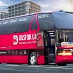 Распродажа от Busfor! Билеты в Польшу за 250 гривен! Начало сегодня в 12:00! —