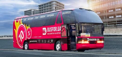 автобусні квитки басфор