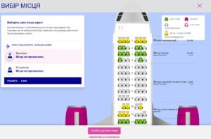 реєстрація на рейс віззейр