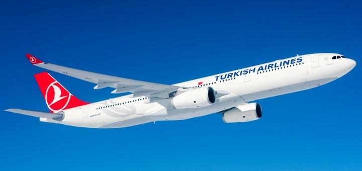 дешеві авіаквитки turkish airlines
