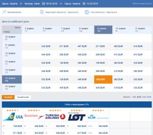 2016-04-08 14_30_59-Дешеві авіаквитки онлайн _ lowcostavia.com.ua