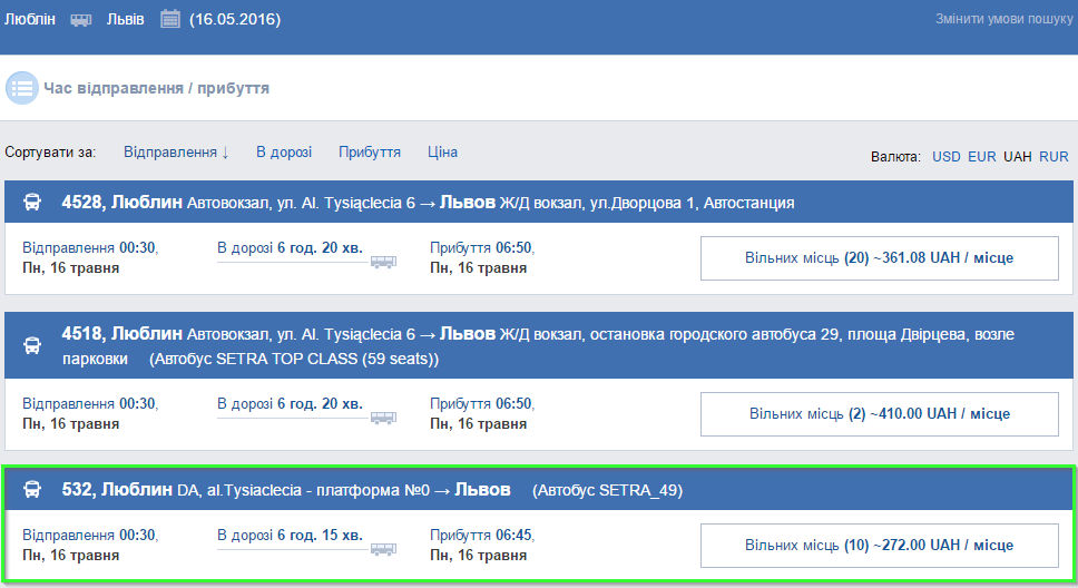 2016-04-14 14_25_50-Квитки на автобус онлайн _ lowcostavia.com.ua