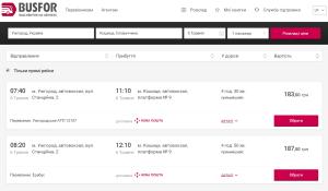 2016-04-23 13_18_19-Купити квитки на автобус онлайн, замовити автобусні квитки _ Busfor Україна - Ав