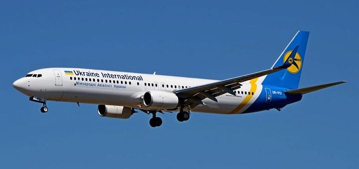 Новый прямой рейс в Италию: Черновцы - Милан!