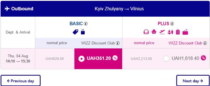 2016-05-03 20_30_46-Wizz Air