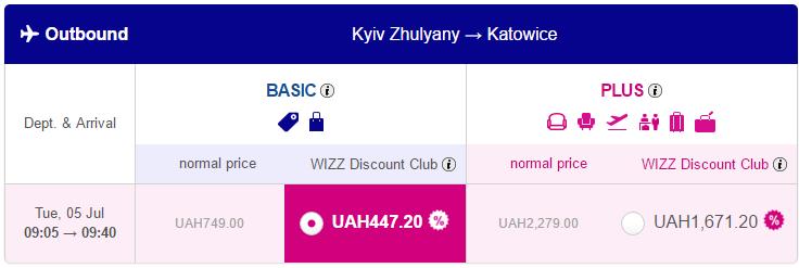 2016-05-03 20_33_44-Wizz Air