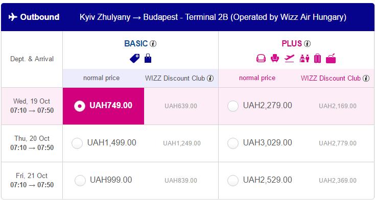 2016-05-05 13_22_21-Wizz Air