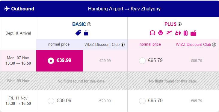 2016-05-05 13_24_20-Wizz Air