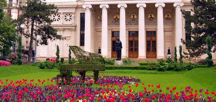 авіаквитки Бухарест