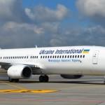 Авиабилеты в Европу от 1100 грн в две стороны! Перечень направлений по лоукост тарифами от МАУ!