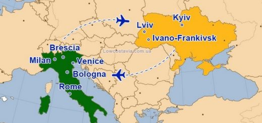 італія україна авіарейси