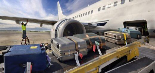 мау тариф без багажу