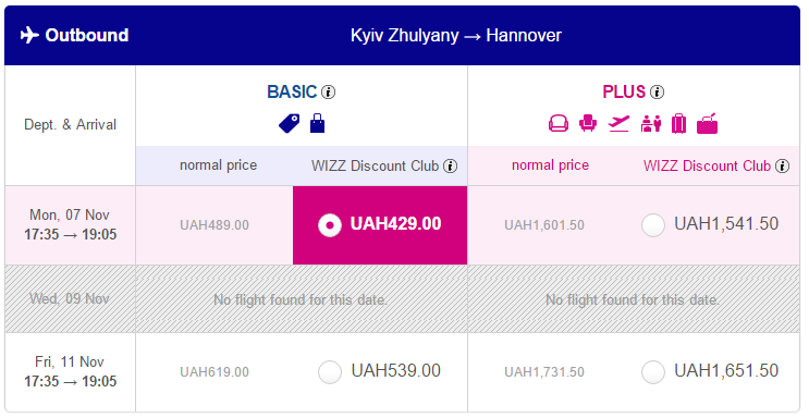 2016-07-19 17_30_47-Wizz Air