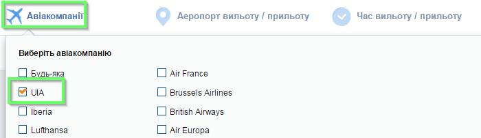 Авиабилеты купить в перми через интернет