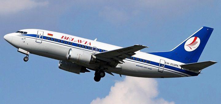 Belavia открывает новый прямой рейс Львов - Минск!