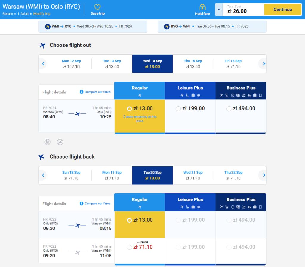 Осло из Львова: автобусы + дешевый перелет=все вместе за 11€!