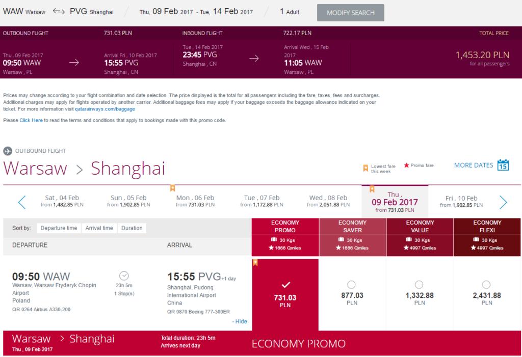 Распродажа Qatar Airways! Авиаквкити из Варшавы в Таиланд от 429$!