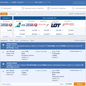 Авиабилеты в Стамбул от 97€ в две стороны! Распродажа Turkish Airlines, AtlasGlobal, Pegasus и МАУ!