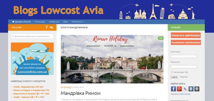 blogs lowcostavia