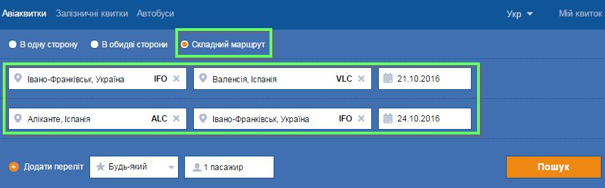 2016-10-04-01_01_22-deshevi-aviakvytky-onlajn-_-lowcostavia-com-ua