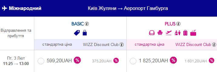 2016-10-05-04_08_17-wizz-air