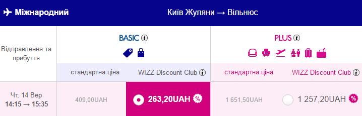 2016-10-17-14_36_13-wizz-air