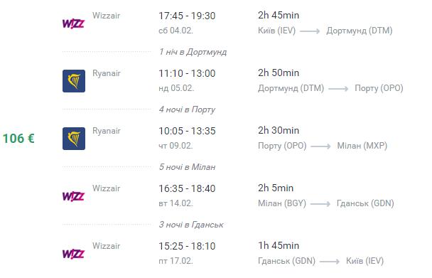 2016-10-31-14_43_04-flight-deals-from-lviv-250-km