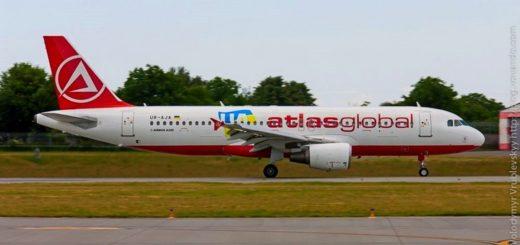 atlasglobal авіаквитки