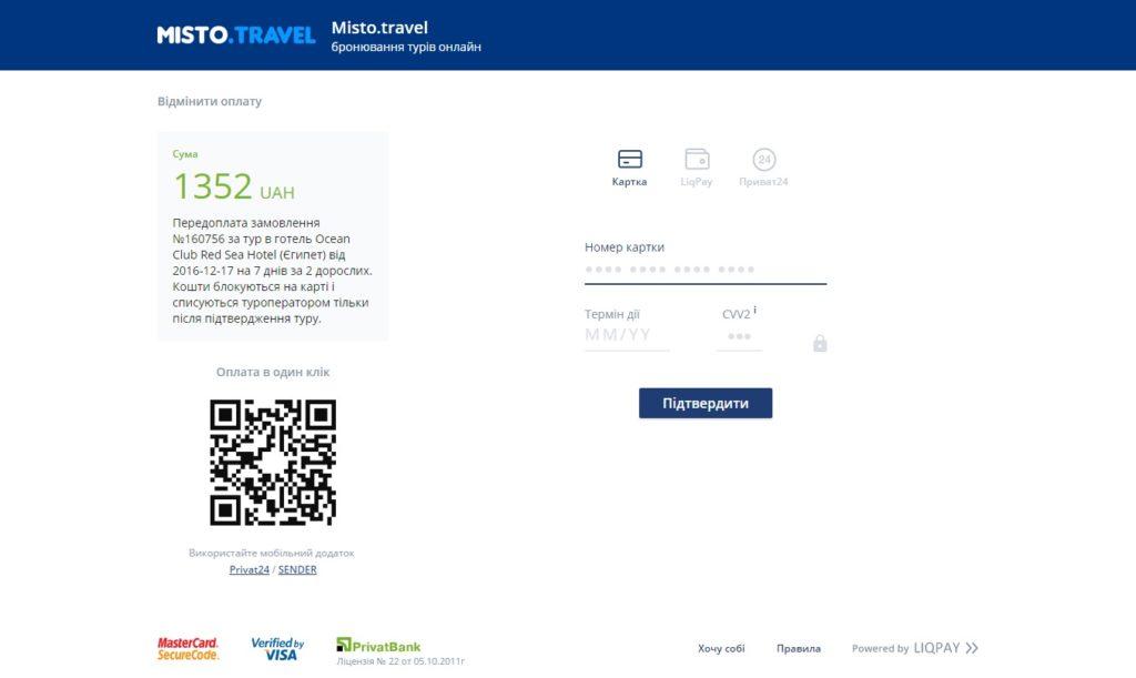 misto-travel-la-7