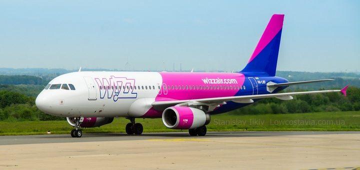 Скидка от Wizz Air-20% для всех! Билеты из Украины от 276 грн! -
