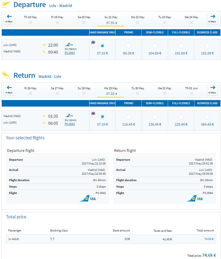 Билеты на самолет с симферополя в москву цена