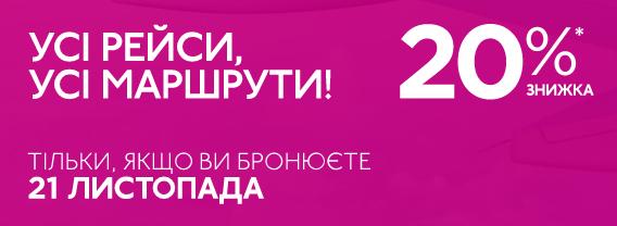 2016-11-21-15_07_30-golovna-storinka