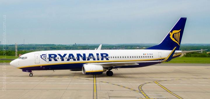 Ryanair: скидка до €20 на миллион билетов! С Украины от €9 в одну сторону! -