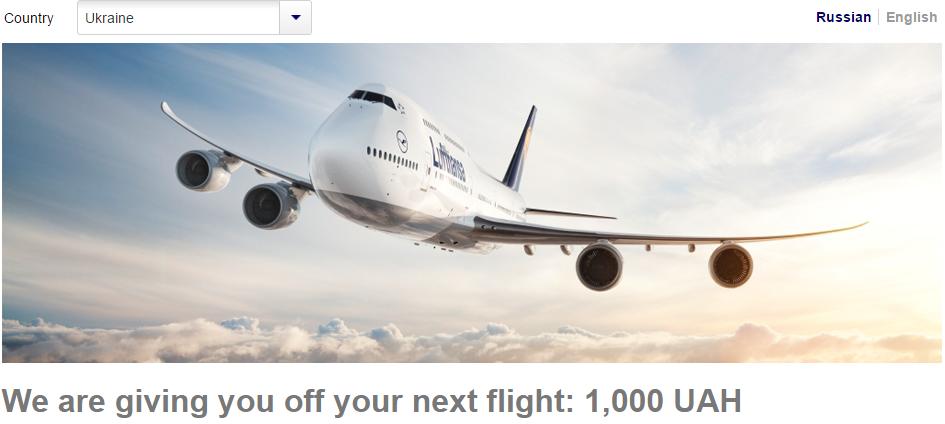 Авиабилеты скидки украина купить авиабилеты дешево из украины в европу в кий авиа