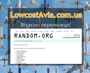 50euro-konkurs-lowcostavia