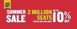 Ryanair: 2 000 000 авиабилетов со скидкой 10%! -