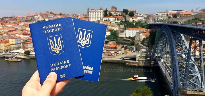 passport-bezviz