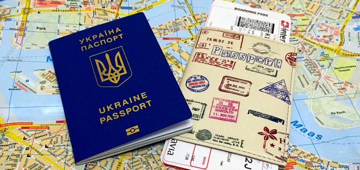 паспорт віза