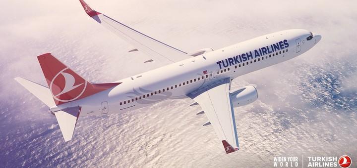 Распродажа Turkish Airlines из городов Украины: Бангкок от €455, Дели от €387 в две стороны! -